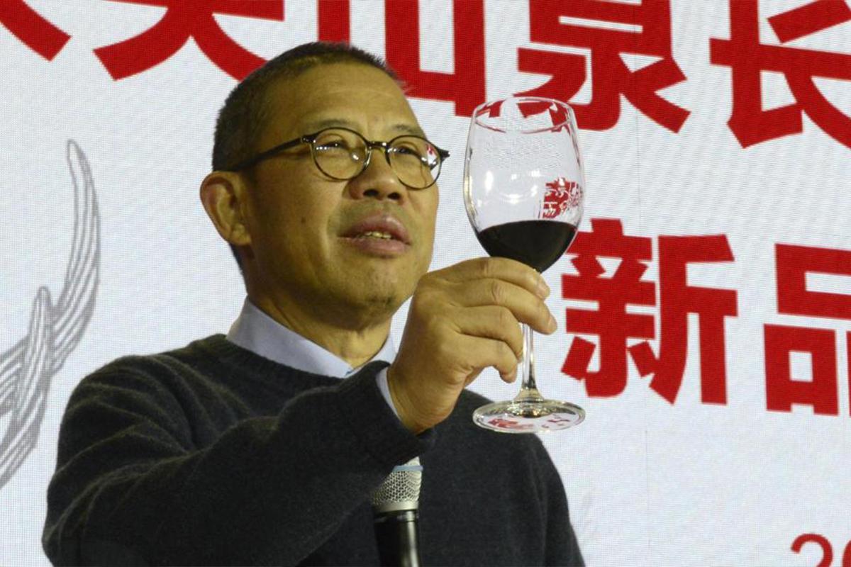 Nongfu Spring Zhong Shanshan